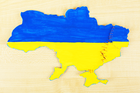 Map of Ukraine - concept of disintegration of the country Reklamní fotografie