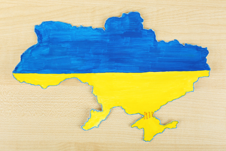 Map of Ukraine - concept of disintegration of the country 版權商用圖片