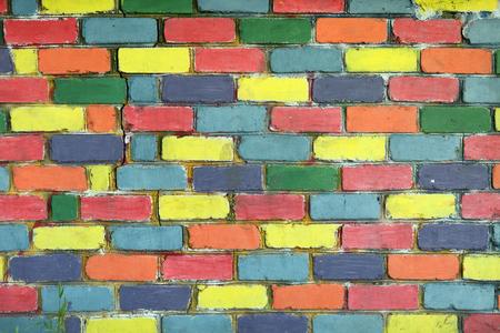 Rainbow colorful brick wall background Stock Photo