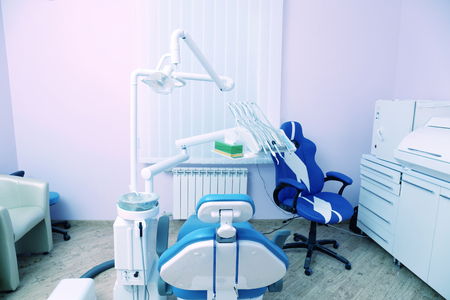 Interior of dental room in modern clinic Stockfoto