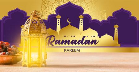 Beautiful greeting card for Ramadan celebration