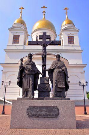traditionally russian:  Cyrils Church and Mefodiy