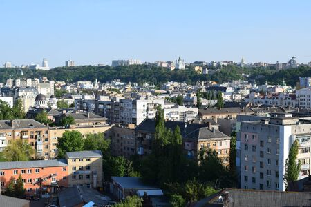 Ukraine, Kiev - May 5, 2017: Panorama from the historical Podil to the center of the capital of Ukraine Kyiv
