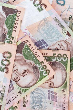 Vertical background. National Ukrainian currency, five hundred hryvnias. Horizontal background. Reklamní fotografie