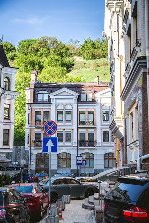 lowrise: House at the foot of the hill, the center of Kiev