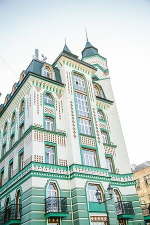 lowrise: luxury housing in the center of Kiev Stock Photo