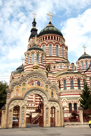 kharkov: The Annunciation Cathedral (1901) in a summer day in Kharkiv, Ukraine