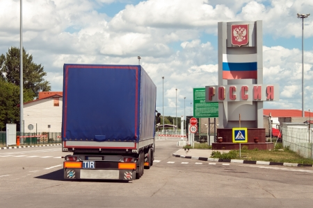 International Automobile Border Checkpoint Hoptivka In Kharkiv Region, Ukraine