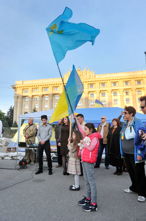 ukrainian ethnicity: Kharkov residents hold a demonstration in memory of the indigenous population of the Crimea by the Soviet Union in 1944.