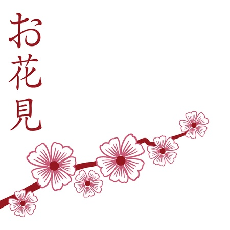 Sakura brunch with flowers and hieroglyphs greetings card