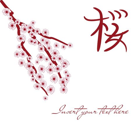 Sakura brunch with flowers and hieroglyphs greetings card Stock Photo - 10127431