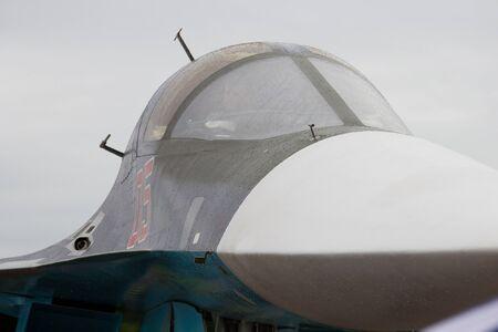 modern fighter: cabina del caccia moderna