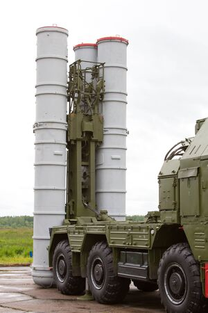 photo of antiaircraft missile installation photo