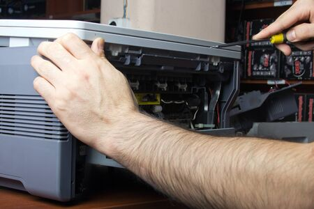 Repair Laser Printer Stock Photo - 17914778