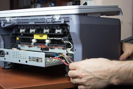 Repair Laser Printer Stock Photo - 17914961