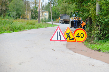 signposted: repairs on the road signposted