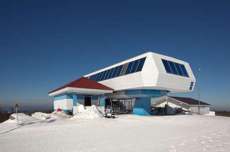 station ski: White Mountain upper station ski lift complex. Nizhny Tagil. Russia