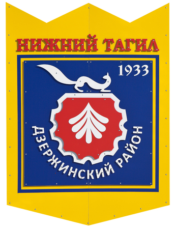 city coat of arms: Coat of arms of the city of Nizhny Tagil. Russia.