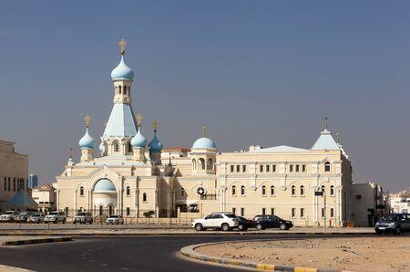 apostle: Russian Church of the Apostle Philip. Sharjah. United Arab Emirates. Stock Photo