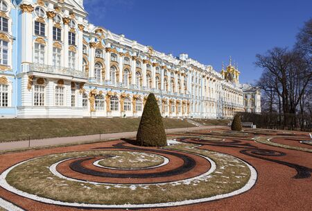 city pushkin: Great Catherine Palace. City Pushkin.