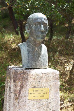 bust: Bust Mitropoulos. Epidaurus. Greece. Editorial