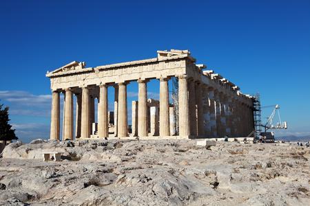 acropolis: Acropolis. Parthenon. Athens. Greece.