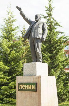 ulyanov: Monument to Lenin. City Nevyansk. Russia. Editorial