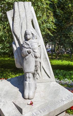 Monument children blockade. St. Petersburg. Editorial