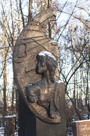 coi: Monument to Victor Tsoi on the grave of the singer, St. Petersburg