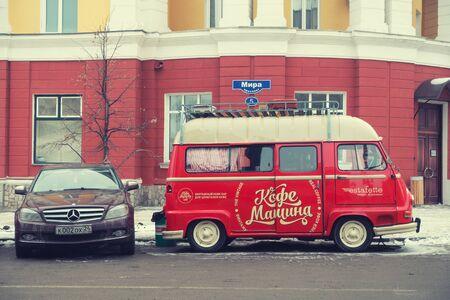 Krasnoyarsk / Russia-December 14, 2018: coffee machine on the city street in winter