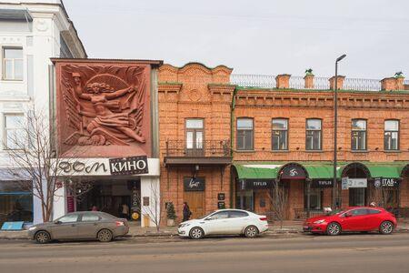 Krasnoyarsk, Russia-January 20 2019 : the facade of the cinema