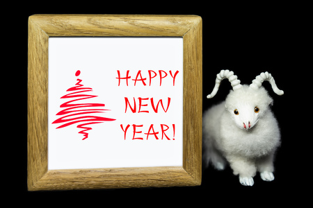 Weiße Ziege Oder Schaf Spielzeug Das Chinesische Symbol Für 2015 ...