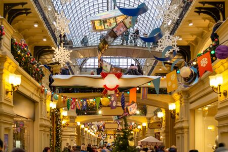 Place is decorated with Christmas decorations. Festive bright, colorful interior. Indoor.