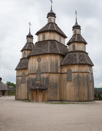 the cossacks: Asentamiento fortificado cosacos ucranianos 16-18 siglos Foto de archivo