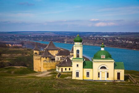 chernivtsi: Khotyn Fortress on the banks of the Dniester River in Ukraine Editorial