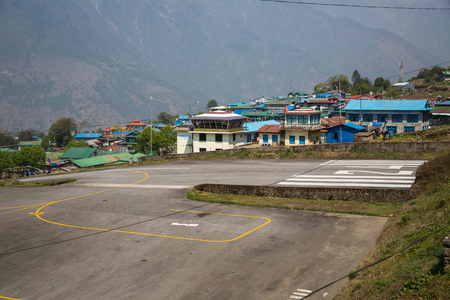 tail fan: LUKLA, NEPAL-APRIL 26: Lukla airport 26, 2016 in Lukla, Nepal. The airport in Lukla. First point in way to Everest base camp. Editorial