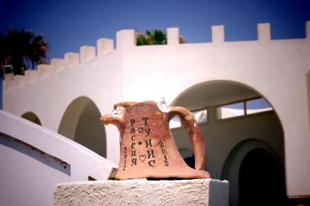 Great memories of Tunisia