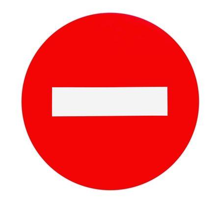 Do Not Enter Sign Stock Photo - 8010986