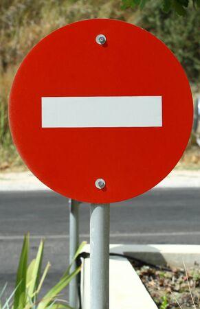 do not enter: Do not enter sign on the street background