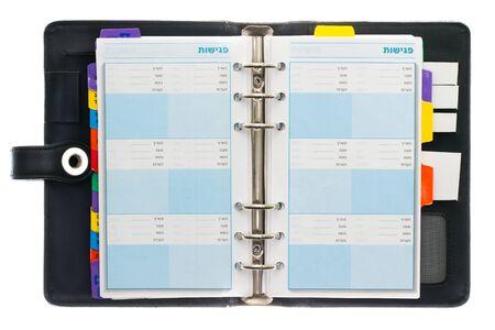 Open blank Personal Organizer. Hebrew version Banco de Imagens