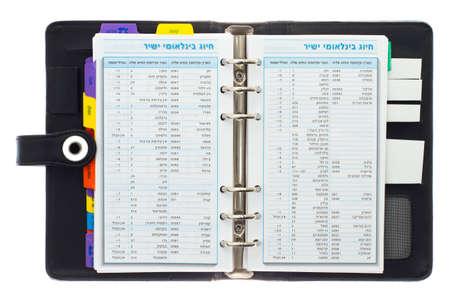 open diary: Personal black telephone organizer