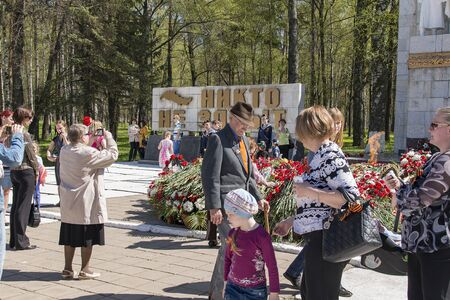 Photography on the subject seventy year Victory Patriotic war