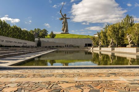 Russia, Volgograd - October3, 2017: Sunset. Sculpture Motherland Calls! - compositional center of monument-ensemble to Heroes of Battle of Stalingrad on Mamayev Kurgan