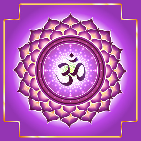 the energy center: Chakra Sahasrara Illustration