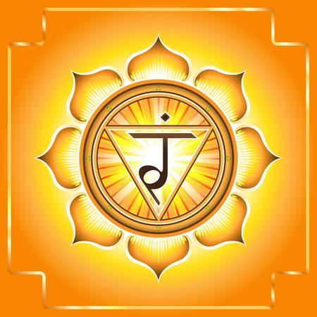 Chakra Manipura Vector