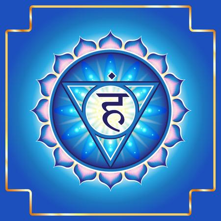 Chakra Vishuddha  イラスト・ベクター素材