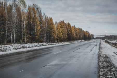 koncentrovaný: Cesta domů na první sníh