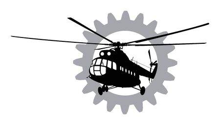 Vector illustration the silhouette of the helicopter. Illustration