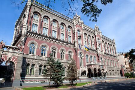 governmental: Panoramic view facade of National central bank in governmental district Kyiv Ukraine built Venetian Renaissance style by architect Kobelev