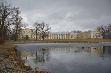 selo: Cold Spring in Alexander Park in Tsarskoye Selo Editorial